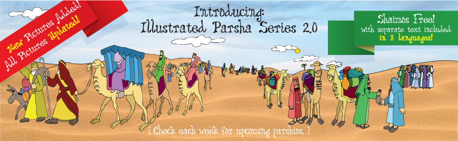 Parsha Series 2.0 Now Available
