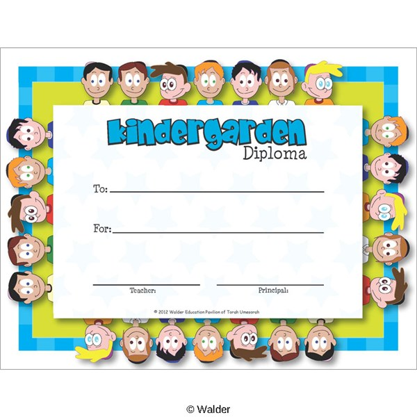 Kindergarten Awards Certificates: Kindergarten Certificate Of Award