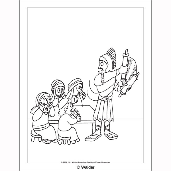 The Chanukah Story Coloring Book