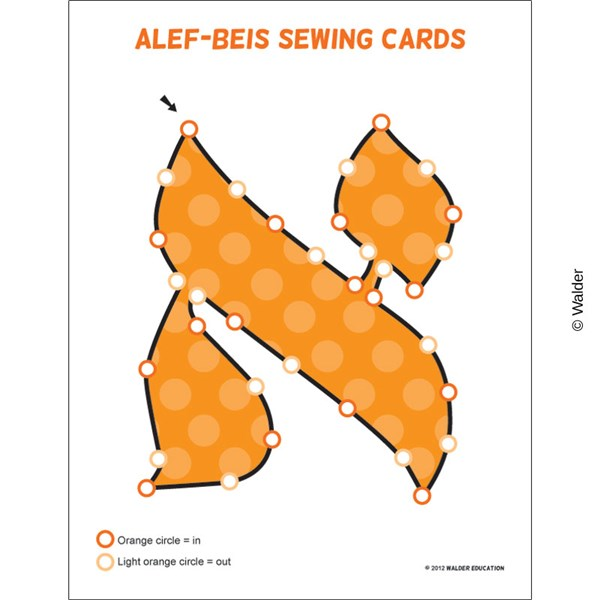 Alef Beis Sewing Cards - Orange