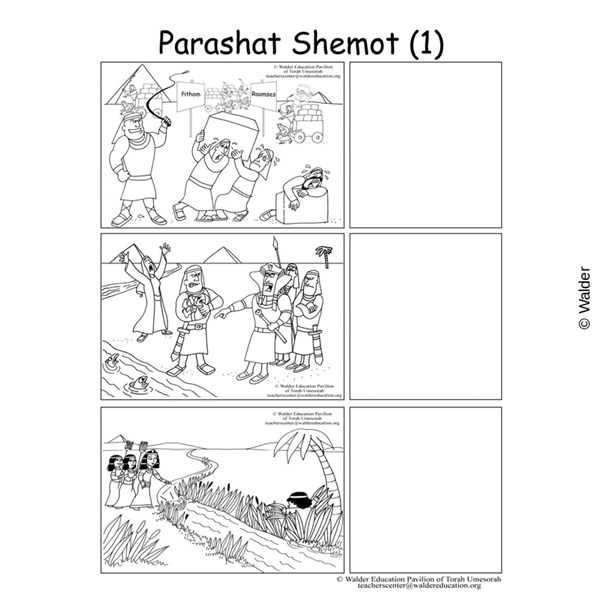 Parsha Coloring Pages - Coloring Pages Kids 2019 | 600x600