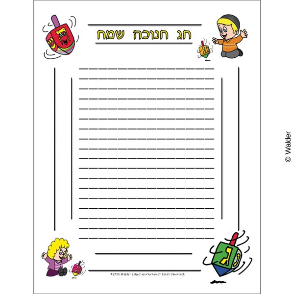 Chag Chanukah Sameach, Boy and Girl With  Spinning Dreidals and Cartoon Dreidal Lined Border