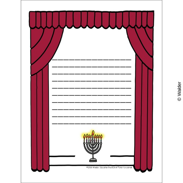 Chanukah Window Border Lined