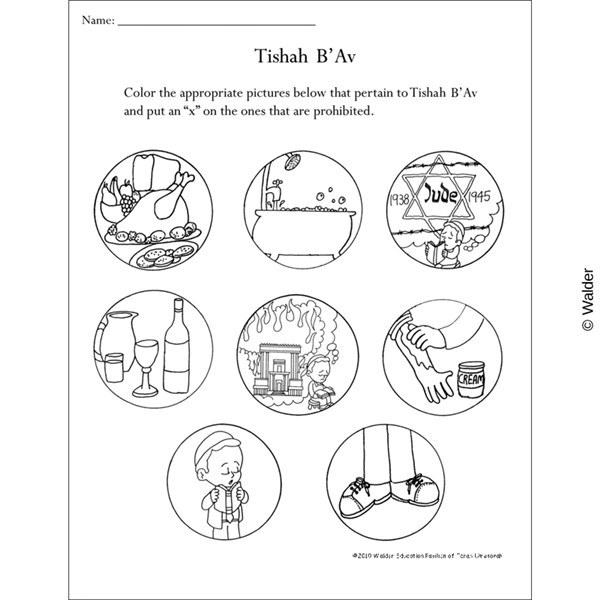 Appropriate Behavior on Tisha B'Av Coloring Sheet