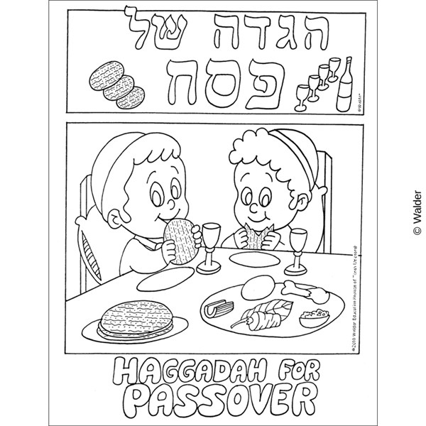 Lucrative image with regard to printable haggadahs