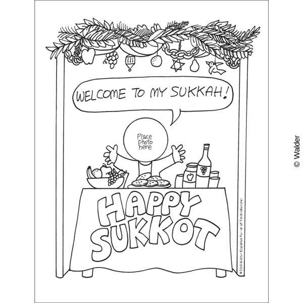 Welcome to my sukkah happy sukkot personalized sukkah for Sukkah coloring pages