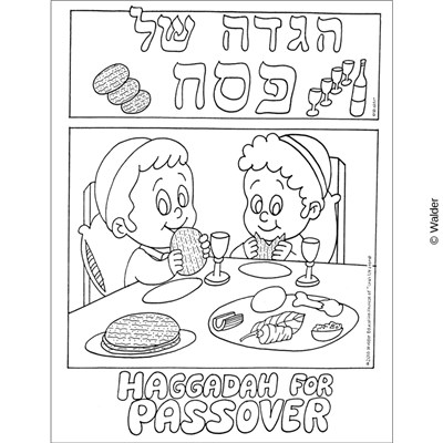 two boys haggadah cover coloring sheet enlarge view - Coloring Sheet For Boys