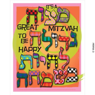 It's a great mitzvah to be happy Hebrew English