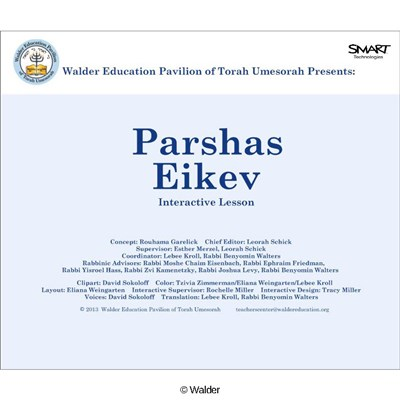 Parshas Eikev Interactive Smartboard Lesson