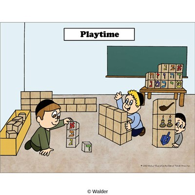 Scene: Play Time