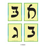 Rashi Alef Beis Cards on Yellow