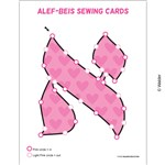 Alef Beis Sewing Cards - Pink