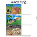 Parshas Vayeira Sequencing in Hebrew and English
