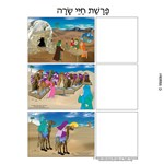 Parshas Chayei Sarah Sequencing in Hebrew and English