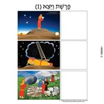 Parshas Vayeitzei Sequencing in Hebrew and English