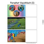Parshas Vayishlach Sequencing in  English