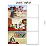 Parshas Vaeschanan Sequencing in Hebrew and English