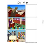 Parshas Vayeilech Sequencing in Hebrew and English