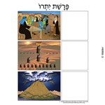 Parshas Yisro Sequencing in Hebrew and English