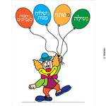 Four mitzvos of purim clown holding balloons