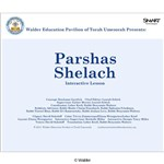 Parshas Shelach Interactive Smartboard Lesson