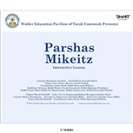 Parshas Mikeitz Interactive Smartboard Lesson