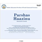 Parshas Haazinu Interactive Smartboard Lesson