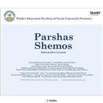 Parshas Shemos Interactive Smartboard Lesson