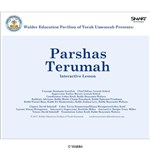 Parshas Terumah Interactive Smartboard Lesson