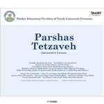 Parshas Tetzaveh Interactive Smartboard Lesson
