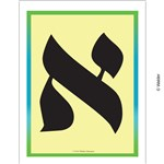 Yellow Print Alef Beis