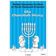 The Chanukah Story Big Book
