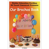 Our Brachos Book