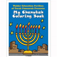 My Chanukah Coloring Book