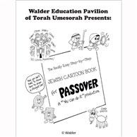 Jewish Cartoon Book For Passover