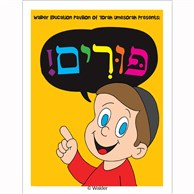 Purim Book