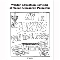My Sukkos Fun Time Book