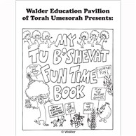 My Tu B'shevat Fun Time Book