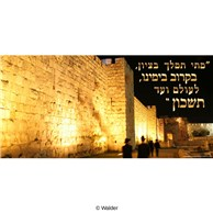 Yerushalayim Old City