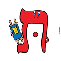 Cartooned Hebrew Alphabet: Taf