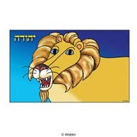 Flag of Yehudah