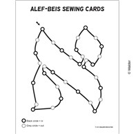 Alef Beis Sewing Cards - Black and White