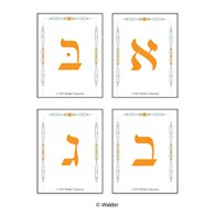 Orange Print Alef Beis Cards