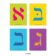 Colorful Print Alef Beis and Nikudos Cards