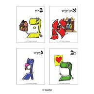 Animated Alef Beis Flashcards