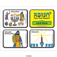 """Can You Guess"" Chanukah - Sefard"