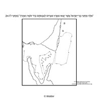Parshas Masei Pictures with Pesukim in Hebrew