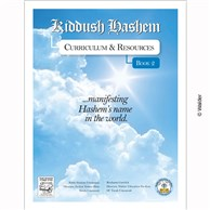 Kiddush Hashem Book 2