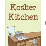 Kosher Kitchen Sorting Game � English Version