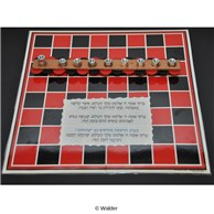 Checkerboard Menorah and Placemat